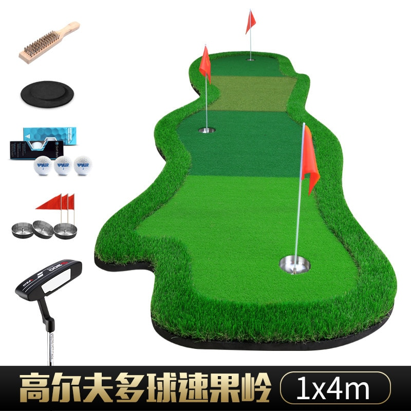 PGM Indoor Golf Greens Multi-ball Speed Putting Trainer Set Office HomeTo Send The Ball Pad Hole Cup Ball Brush Little Red Flag