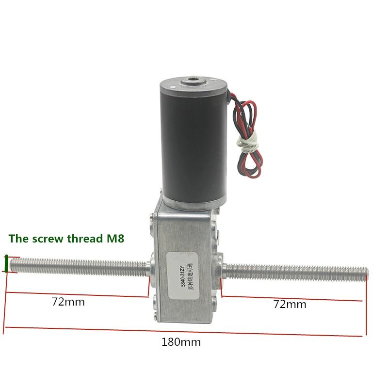 Redutor bonde 12 v 24 v da velocidade 12 a 470rpm mini motores da linha do parafuso do comprimento 72mm m8 do eixo do dobro do motor da engrenagem 24 v
