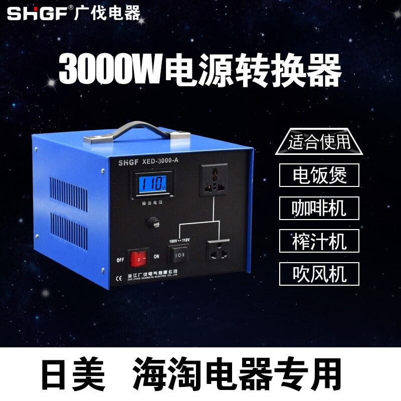 محول جهد كهربي 220 فولت إلى 110 فولت ياباني 120 فولت تايوان في محول كهربائي 100 فولت 3000 وات