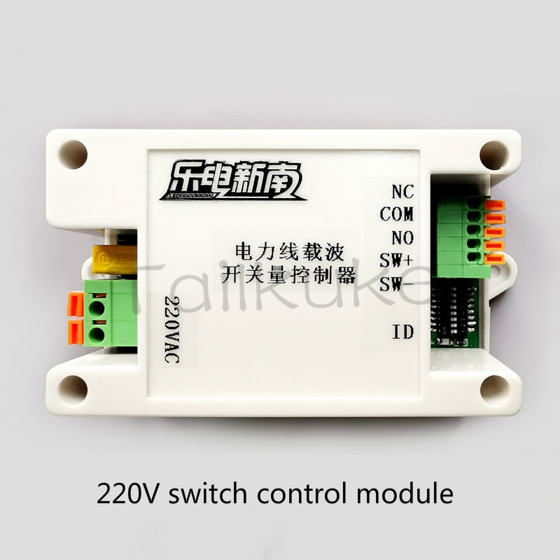 220V AC Power Line Communication Switch Control Module Relay High and Low Level