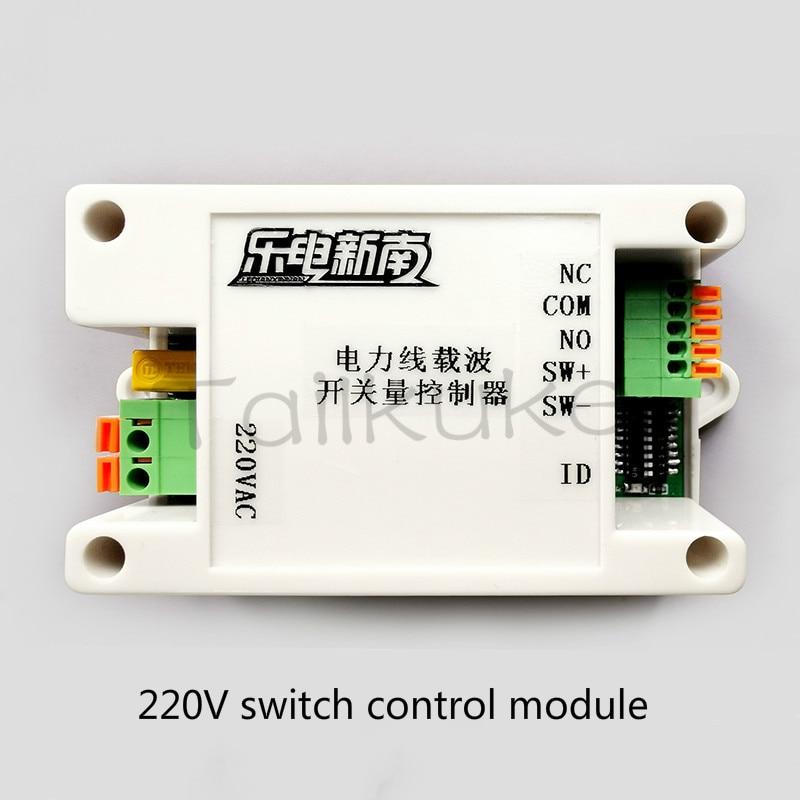 مفتاح اتصالات خط طاقة تيار متردد 220 فولت, وحدة تحكم مرحل عالية ومنخفضة