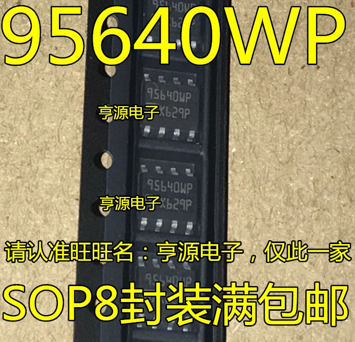 10 piezas 95640WP 9S640WP M95640-WMN6TP ST95640WP