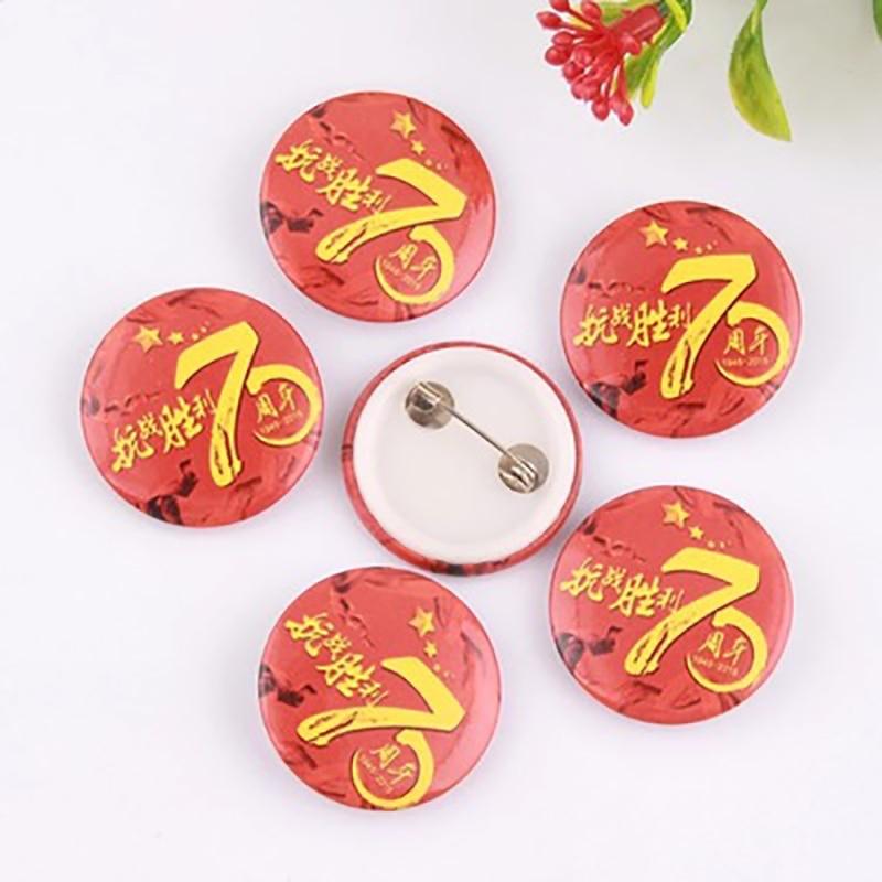 56mm DIY insignia botón pines blanco materia prima pines botones insignias suministros piezas 100 Uds