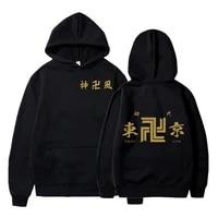 hot tokyo revengers hoodies anime manjiro sano graphic hoodie for men sportswear cosplay clothes graphic hoodie harajuku clothes