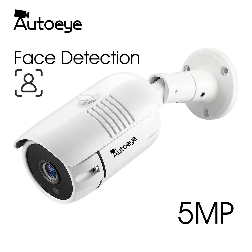 Autoeye 5.0MP 1080P سوني AHD كاميرا الكشف عن الوجه H.265X رصاصة معدنية IP66 مقاوم للماء CCTV الأمن للمراقبة بالفيديو في الهواء الطلق