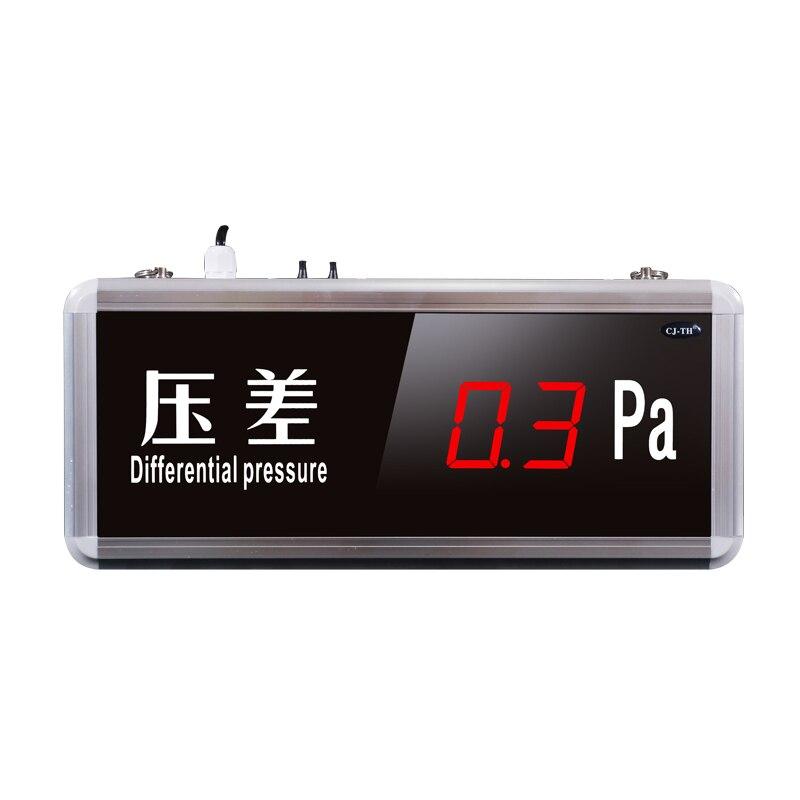 شاشة عرض الضغط التفاضلي عالية الدقة-5-125Pa