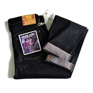 Saucezhan 311XX-L1 Men Jeans Color Cotton and Linen Denim Jeans for Men Selvadge Denim Jeans Men standard Fit Button Fly 16.5 Oz