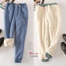 Pantalon de survêtement en peau dagneau hiver femme grande taille velours automne et modèles en vrac épaississement était mince pantalon chaud
