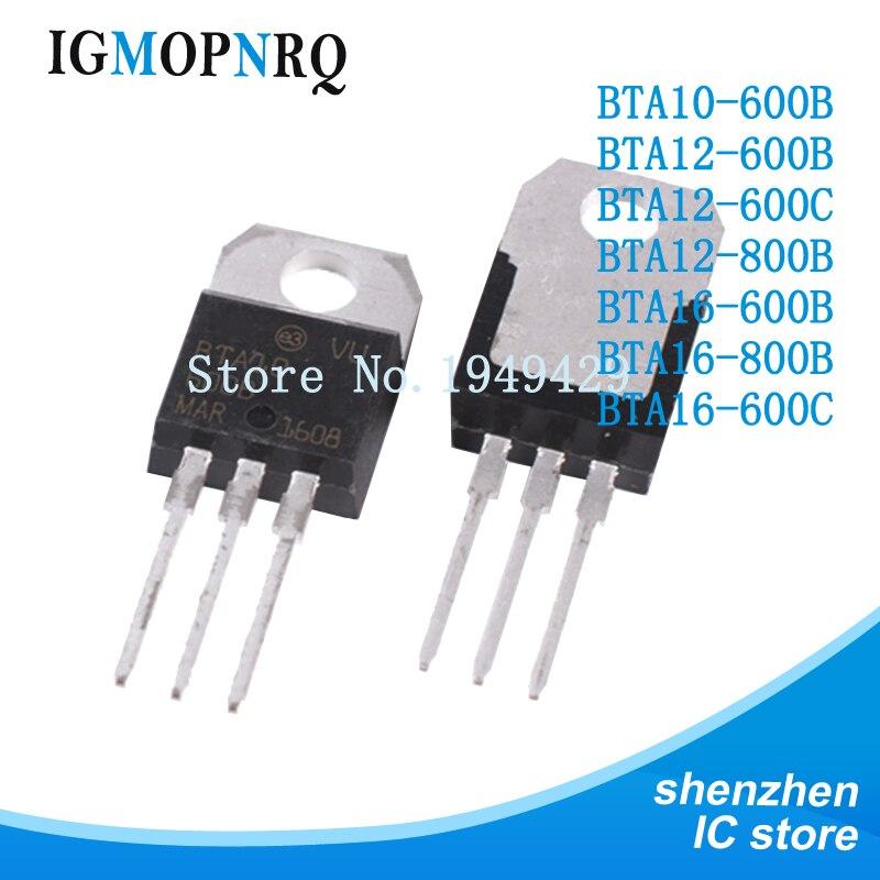 10PCS BTA10-600B BTA12-600B BTA12-600C BTA12-800B BTA16-600B BTA16-800B BTA16-600C TO220 600V 8A neue original