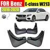 Garde-boue pour Benz classe E W213 garde-boue E300 E260 garde-boue accessoires de voiture avant 2016 – 2020