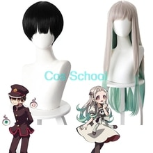 Porque la escuela Nene Yashiro pelucas Anime Baño-a Hanako-Kun Yugi Amane Cosplay peluca + tapa Anime Accesorios