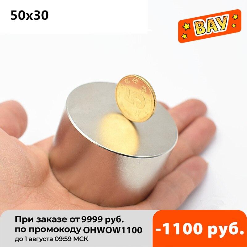 aliexpress.com - Neodymium Magnet 50X30 N52 Super Strong Round Magnet Rare Earth D40-60Mm 50*30 Search Powerful Permanentgallium Metal N35 N40