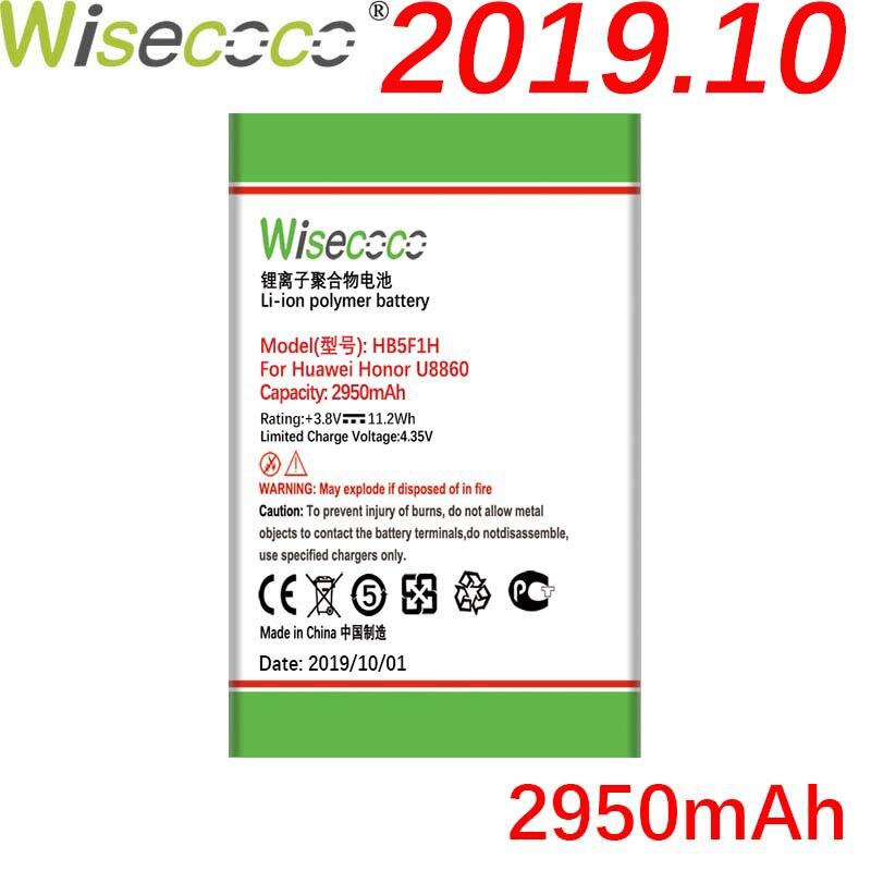Wisecoco HB5F1H 2950mAh nueva batería de alta calidad para Huawei Honor U8860 M886 C8860E E8660 M920 teléfono