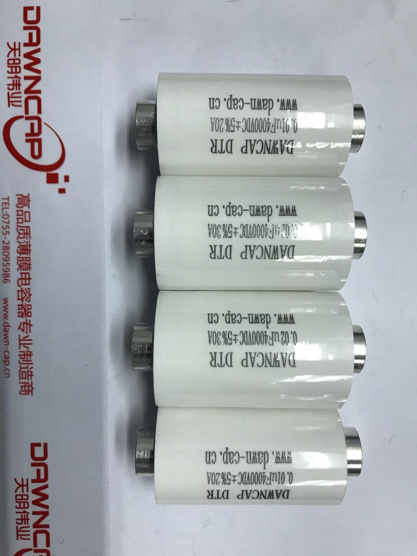 Neue 203J 20NF 3000VAC Hohe Frequenz Resonanz Kondensator 36*55MM