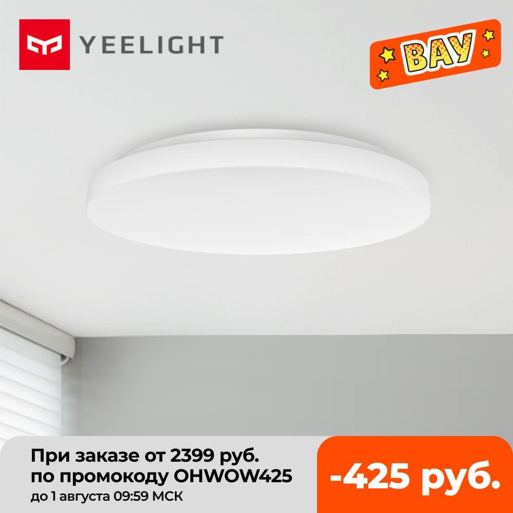 Yeelight-مصباح سقف LED دائري 2019 ، مصباح سقف حديث وبسيط ، طراز YLXD58YL ، مثالي لغرفة الطعام أو الشرفة أو غرفة النوم ، جديد لعام 420