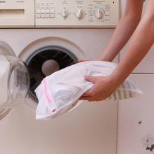 1pc Waschmaschine Net Mesh Tasche Unterwäsche Kleidung Aid Bh Socken Wäsche Hochwertige Kleidung Net Mesh Tasche