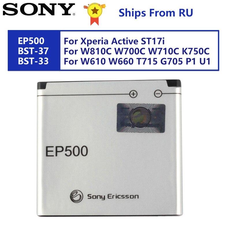 Batería de repuesto para la batería de SONY ST17I ST15I SK17I WT18I X8 U5I E15i wt18i wt19i EP500 W810C W700C W710CBST-37 W610 W660 T715 BST-33