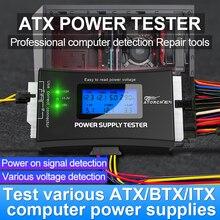 PC Computer ATX Power Supply dc digital voltmeter electric voltimetro 12v volt meter usb voltage tester detector de voltaje tool