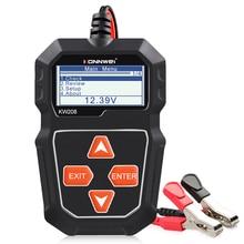 KONNWEI KW208 автомобиля Батарея Тестер 12V 100 к 2000CCA Батарея Инструменты диагностики для автомобиля быстрое вращение зарядки диагностический Зарядное устройство для анализа