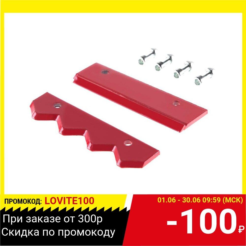 Пластина режущая (нож) Hammer Flex 210 026 к шнеку 031 по грунту 12'' (300мм) HG нерж.