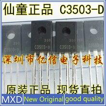 5Pcs/Lot New Original Authentic KSC3503-D C3503-D Imported Good Quality