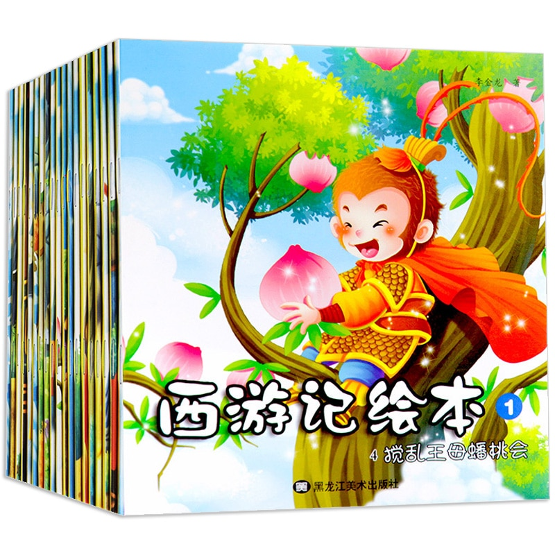 Books Complete Works Of Tang Poems Children  Classics Ldiom Story Libros Livros Chinese Livres Kitaplar With Picture
