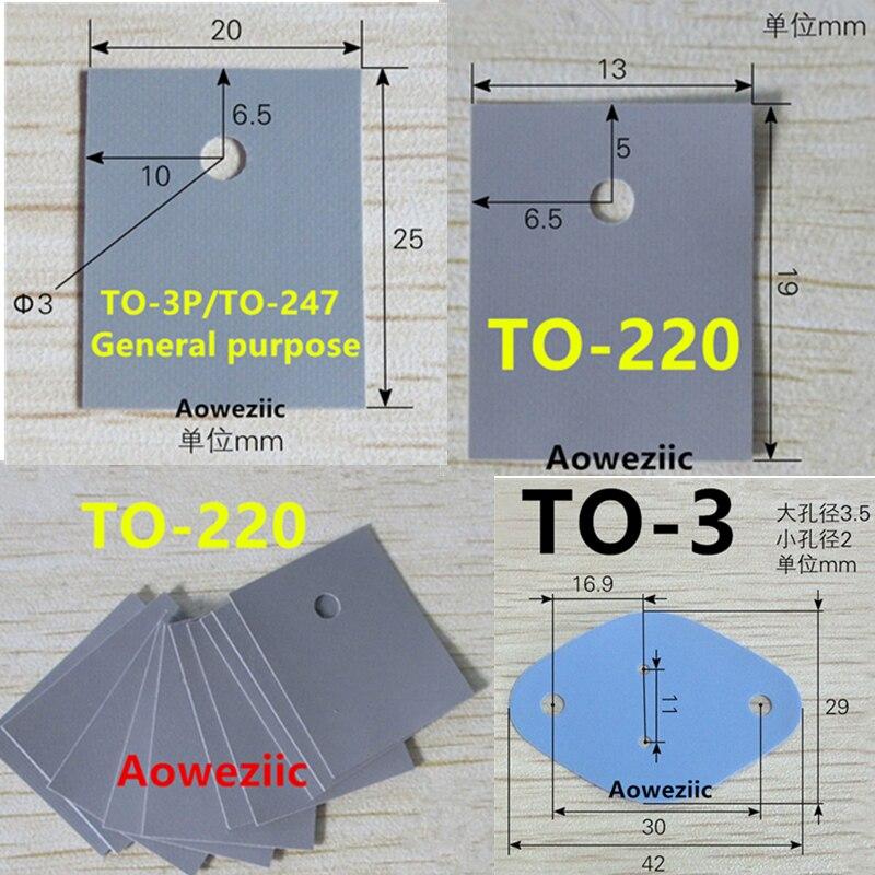 200Pcs Transistor Kühler Kühl Silikon Thermische Pad Film Karte Kühlkörper Blatt Isolierung Dichtung ZU-220 ZU- 247 TO220 TO-3P