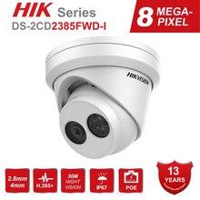 Hikvision ds 8MP Macchina Fotografica del IP di POE Telecamere di Video Sorveglianza Esterna 4K DS-2CD2385FWD-I con 30m IR Built-in SD slot Per scheda & H.265