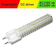 G12 LED Luz de maíz 10W 12w SMD2835 bombillas Led lámpara de AC85-265V Ultra brillante iluminación de alto brillo