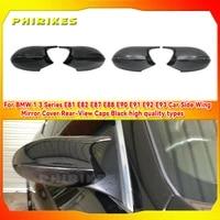 rearview mirror covers for bmw 1 3 series e81 e82 e87 e88 e90 e91 e92 116i 118i 120i 320i 328i 330i carbon fiber gloss black