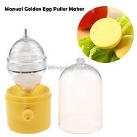 egg scrambler shaker whisk hand egg maker eggs yolk white mixer kitchen