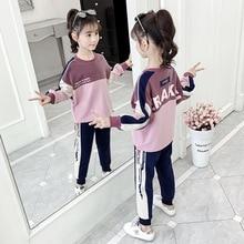 Bebê meninas esporte terno 2020 primavera outono crianças crianças soltas t camisas calças 2 peças conjunto de roupas escolares 3 4 6 7 8 9 11 12 14 anos