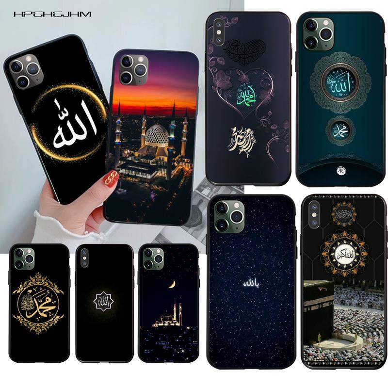 NBDRUICAI Islam Moschee Bismillah Allah DIY Luxus Telefon Fall für iPhone 11 pro XS MAX 8 7 6 6S plus X 5S SE 2020 XR fall