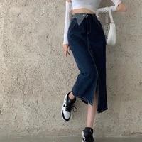 spot chinese autumn new temperament fashion trend high waist mid length split all match denim skirt