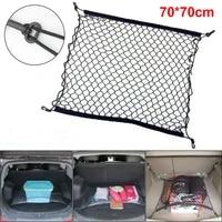 for hyundai creta hyundai ix25 2015 2020 auto car boot trunk mesh net cargo organizer luggage storage car accessories mesh net