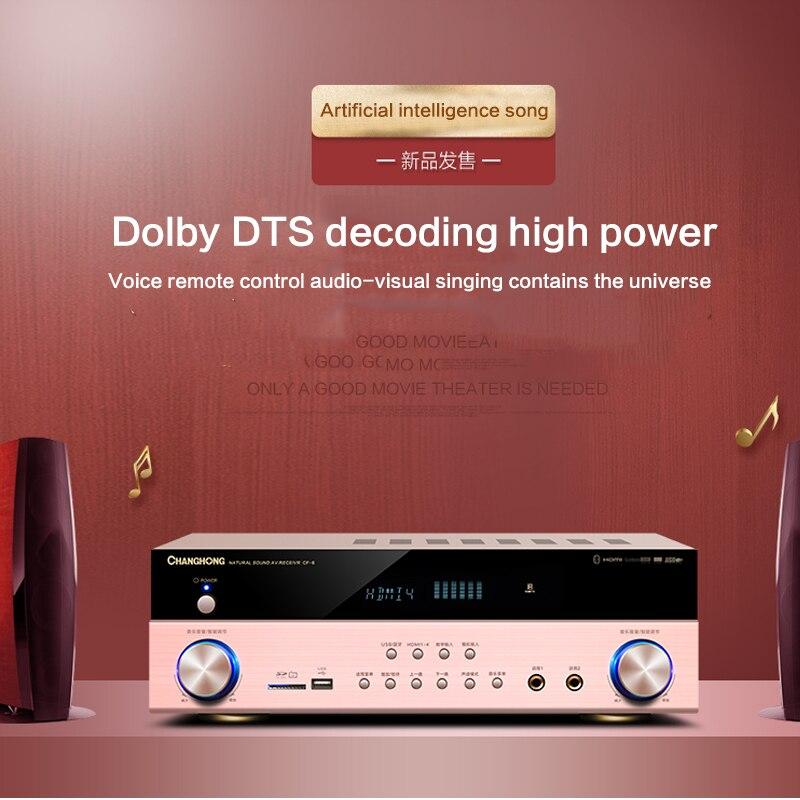 1200 وات 5.1 مكبر كهربائي عالي الصوت البانورامي DTS CF6 مضخم صوت المسرح المنزلي HiFi حمى الصوت KTV مضخم صوت ذكي