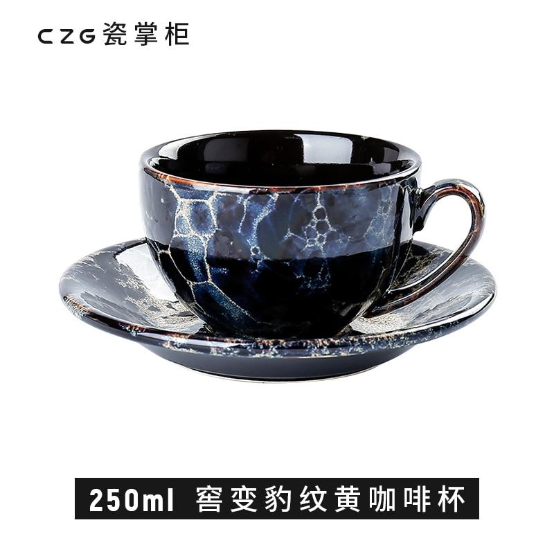Taza de café de cerámica Latte de 250ml y platillo se convierte en creativa Taza de cielo estrellado, Taza de leche para desayuno, cuchara, artículos para beber para el hogar