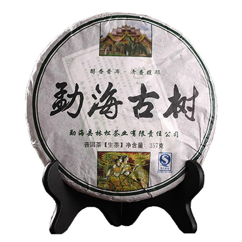 Ham pu-erh Menghai Gushu Shen pu-erh 357g pu-erh organik pu-erh çay