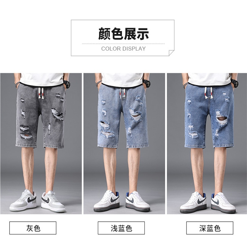 Новинка лета 2021, тонкие мужские джинсовые шорты с дырками, мужские пятиконечные брюки, модные брендовые свободные бриджи в Корейском стиле