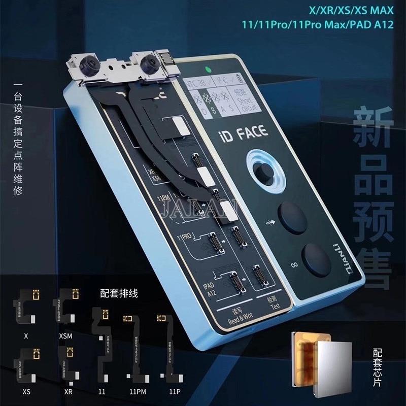 Qianli id rosto dot projetor detector uso para iphone 11pro max x xs xsmax xr chip de dados ler escrever rosto id reparação