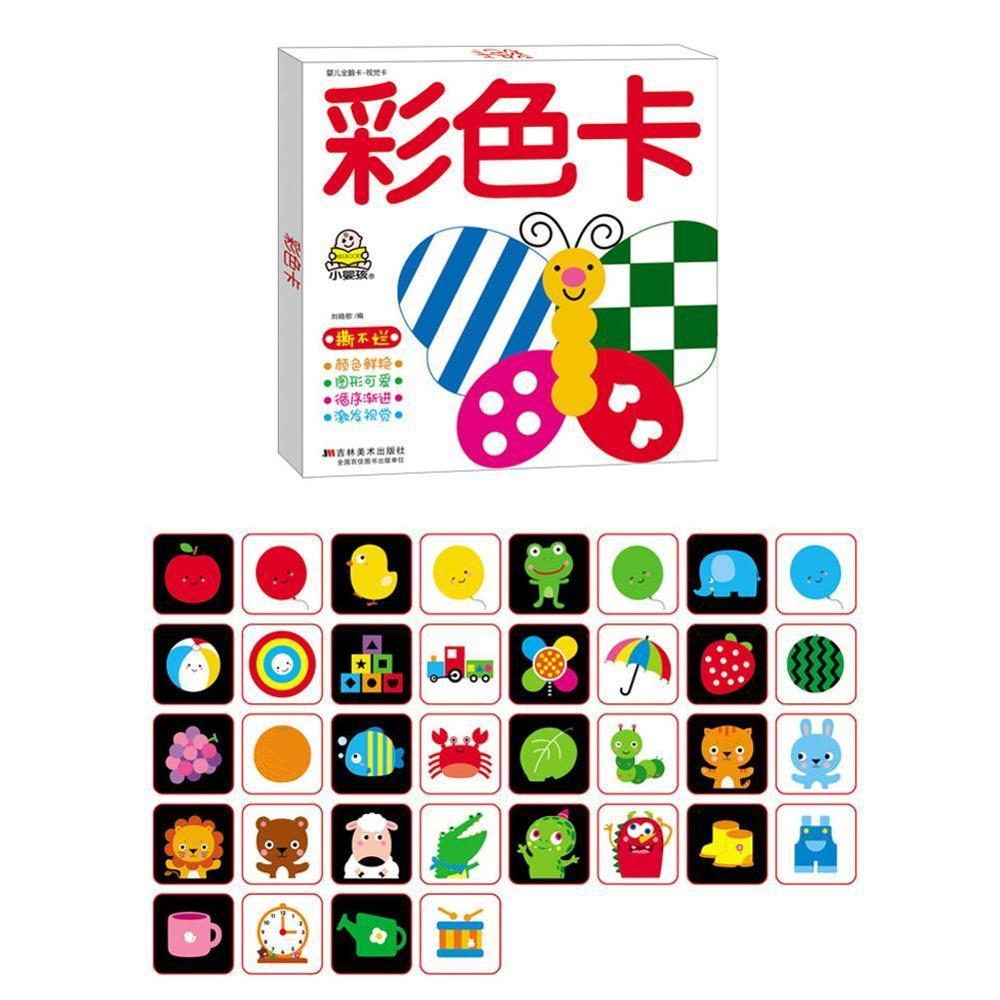 ¡Oferta! Tarjetas en blanco y negro, libro de contraste alto para bebé con tarjeta Flash, juguete educativo, regalo de ducha para niños pequeños, niños y niñas