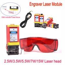 450nm 15000 mw 12 v de alta potência ttl foco ajustável módulo laser azul diy acessórios do gravador a laser 15 w 5.5 2.5 3.5 cabeça laser