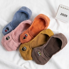 5 Pairs of Socks Women's Ins Fashionable Ankle Socks Women's Socks Shallow Mouth Invisible Silicone