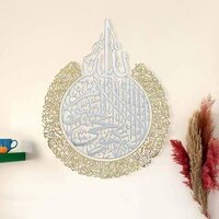 Ayat AlKursi     peinture sur toile de marbre  calligraphie islamique du coran  affiche imprimee  Art mural de la maison  decor de bureau moderne