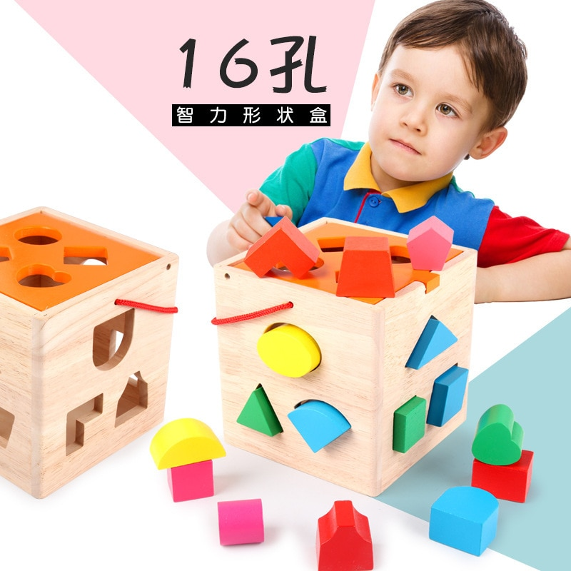 children s building blocks toys 1 3 years old baby shape matching wooden Baby shape matching building block 16 hole intelligence box children's puzzle building block toys 1-2-3-4 years old