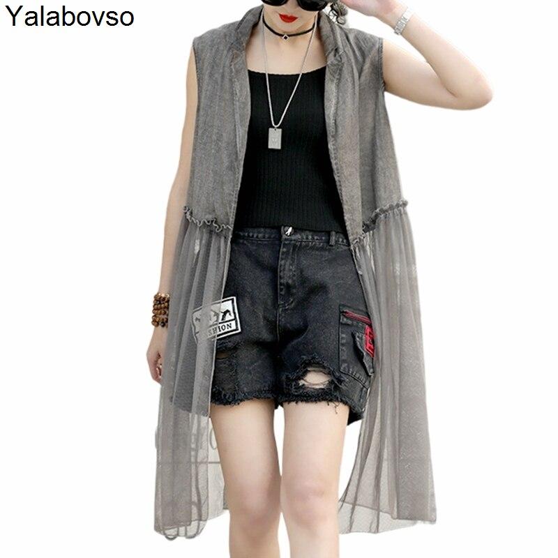 Women's Fashion Designer's Gray Mesh Splicing 2021 Spring And Summer New Irregular Denim Vest For Trendy Lady Streetwear