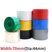 dia 44mm pvc heat shrink tube width 70mm lithium battery insulated film wrap protection case pack wire cable sleeve colorful