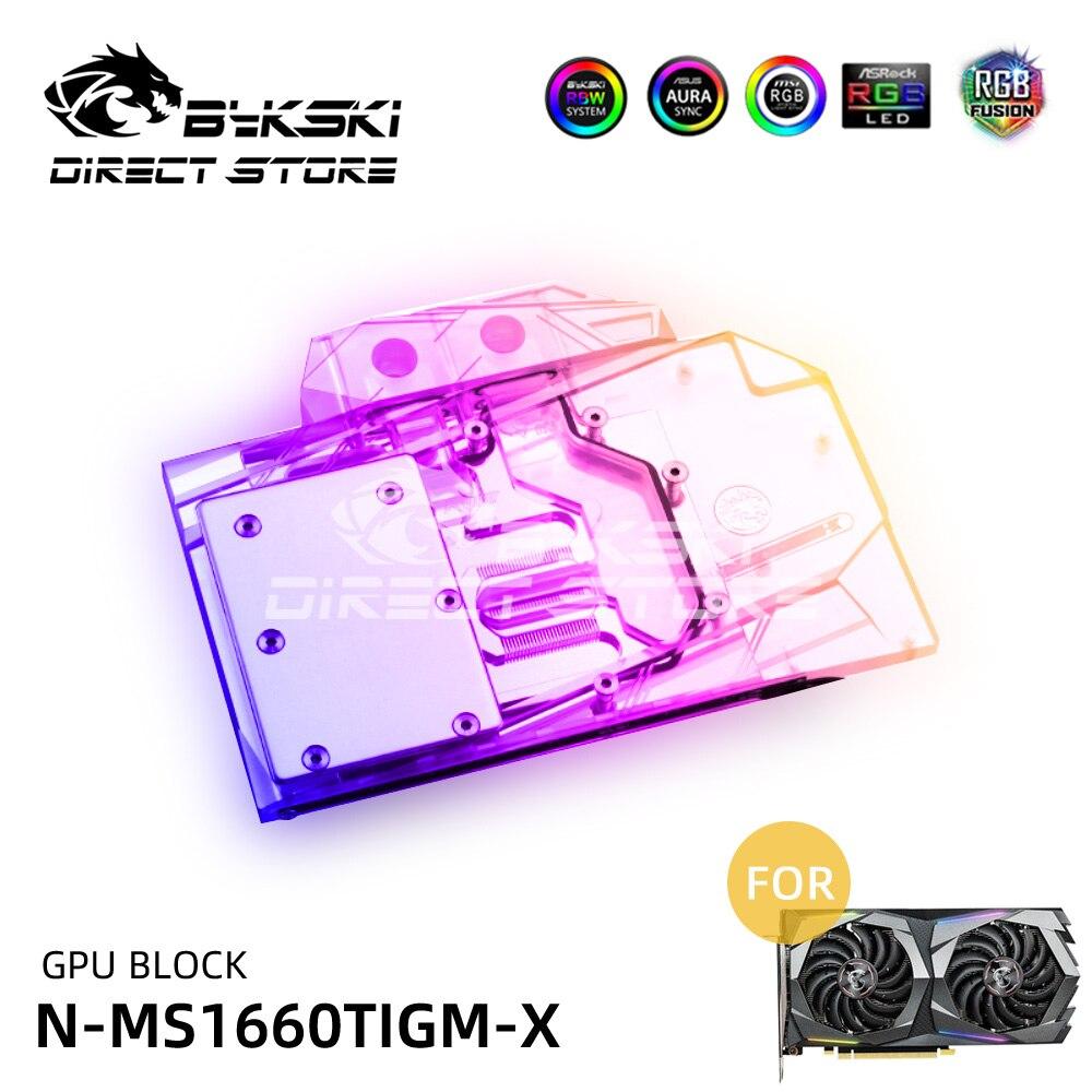 Bykski ARGB GPU كتلة المياه MSI GTX 1660 TI الألعاب X فيديو بطاقات كتلة برودة PC Watercooling VGA كتلة N-MS1660TIGM-X