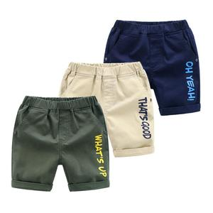 Summer Boys Fashion Letters Sportswear Shorts Casual Infant Baby Active Clothes Above Knee Kids Pants Children Wear 2-6 Years