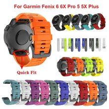 Silicone Watchband Wriststrap 26 22 20mm for Garmin Fenix 6X 6 6S Pro 5X 5 5S Plus 3 smart watch Bracelet Easy Fit Quick Release